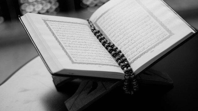 İnşirah Suresi Arapça Okunuşu Türkçe Anlamı ve Fazileti