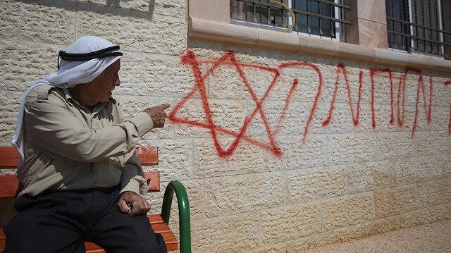 """Batı Şeria'da Yahudi yerleşimcilerden """"ırkçı saldırı"""""""