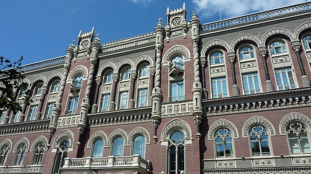 Ukrayna Merkez Bankası Turkcell güvenlik teknolojilerini inceledi