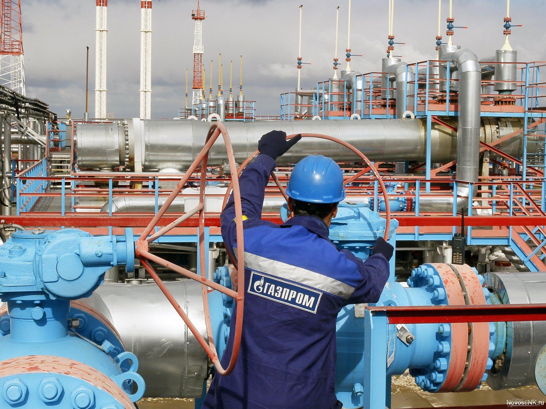 Rus şirketi Gazprom, dünyanın en büyük doğalgaz üreticisi olma özelliğini taşıyor.