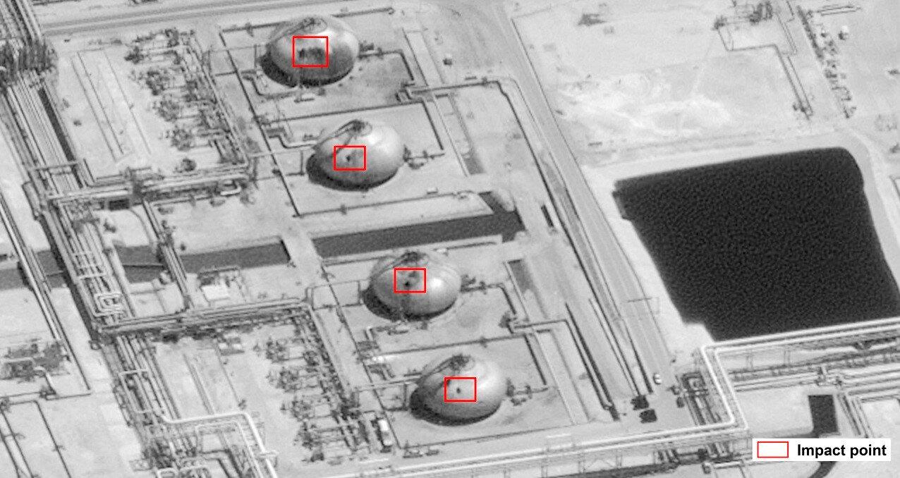 Saldırının ardından çekilen uydu görüntüleri.