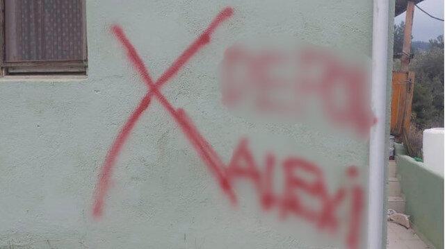 İzmir'de Alevi vatandaşların evlerine yazılan 'duvar yazılarına' soruşturma: Mezhepsel değil asayiş olayına dayanıyor