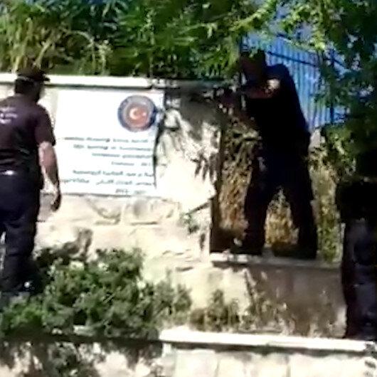 İsrailli işgalciler Türk bayrağı olan levhaya tahammül edemedi