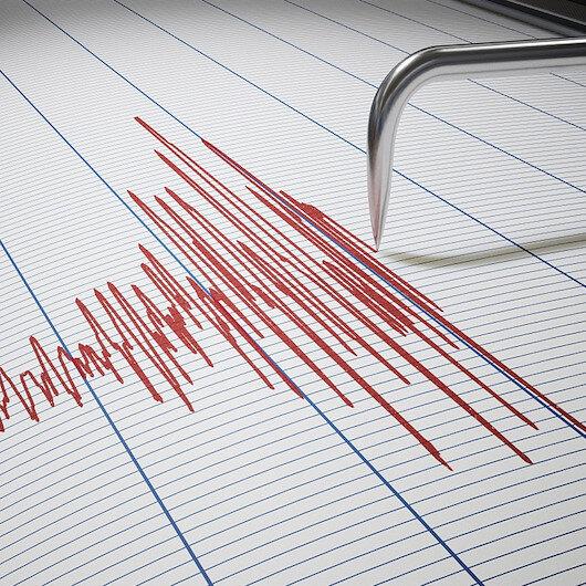 Iğdır'da 4,4 şiddetinde deprem oldu
