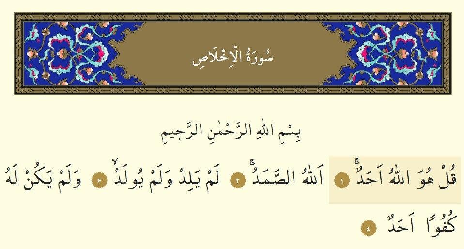 İhlas suresi. Resûlullah'ın (s.a.s.) nazar değmesine karşı Âyete'l-Kürsî ile İhlas ve Muavvizeteyn (Felâk, Nâs) sûrelerini okuduğu; ashabına da bunları okumalarını tavsiye ettiği; bunlardan kurtulmak için ayrıca doğrudan Allah Teâlâ'ya yakardığı rivayet edilmektedir