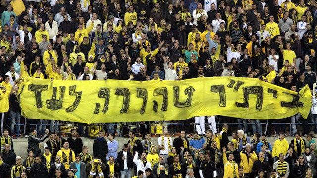 BAE, Hz. Muhammed'e hakaret eden İsrail takımına sponsor oldu