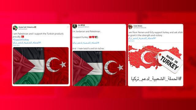 Suudi Arabistan'ın Türk ürünlerine karşı başlattığı boykot kampanyası işe yaramadı: Türkiye'ye destek yağıyor