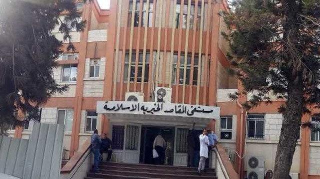 Kudüs'teki Makasıd Hastanesi acil yardım bekliyor