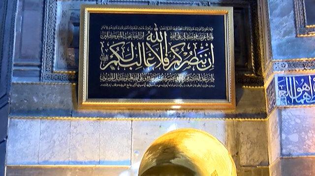 Cumhurbaşkanı Erdoğan Ayasofya Camii'ne hat tablosu bağışladı