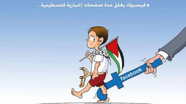 İsrail sansürü