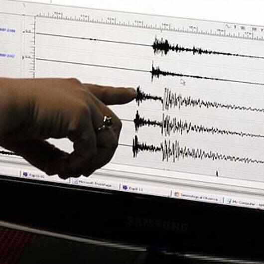 Ankarada meydana gelen 4.5lik depremin yeraltındaki ürkütücü sesi