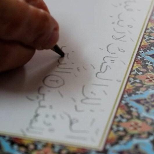 Cumhurbaşkanı Erdoğan ve Sağlık Bakanı Koca için 6 ayda el yazması Kuran-ı Kerim yazdı