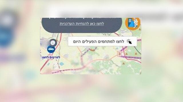 İsrail yanlışlıkla gizli askeri üslerin yer aldığı haritayı paylaştı