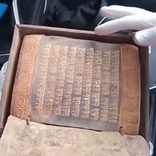 Samsun'da 2 bin 500 yıllık altın işlemeli Tevrat ele geçirildi