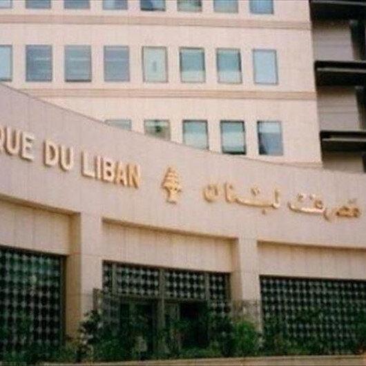 مصرف لبنان يطالب الحكومة بوضع سياسة واضحة لدعم السلع