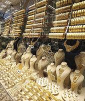 Altın fiyatlarında dalgalanma