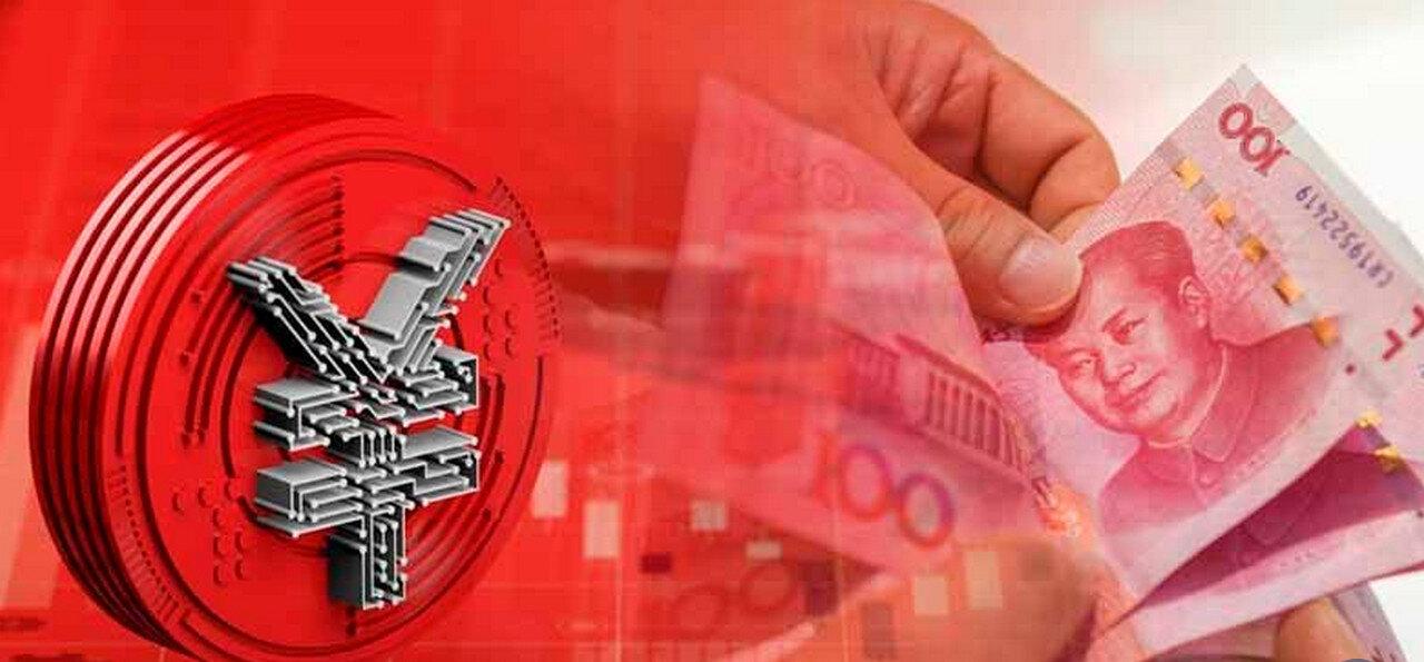dijital yuanın çıkışıyla birlikte yuanın rezerv para birimi haline gelebileceği öngörülüyor.