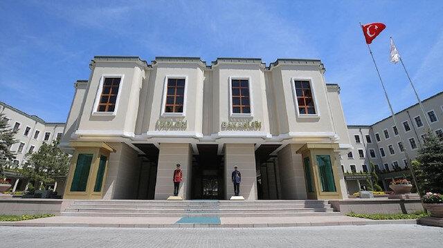 İçişleri Bakanlığı: Malatya Yeşilyurt Belediyesi'ndeki iddialarla ilgili müfettiş görevlendirilerek soruşturma başlatıldı