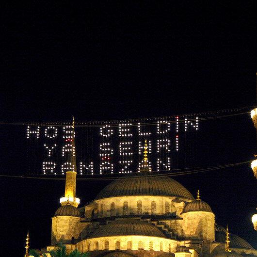İzmir İmsakiye 2021: 19 Nisan İzmir İftar Vakti - İzmir Sahur Vakti - İzmir İmsak Vakti
