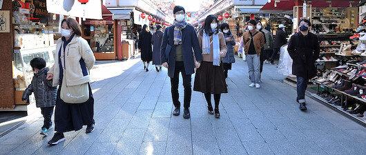 Japonya'da
