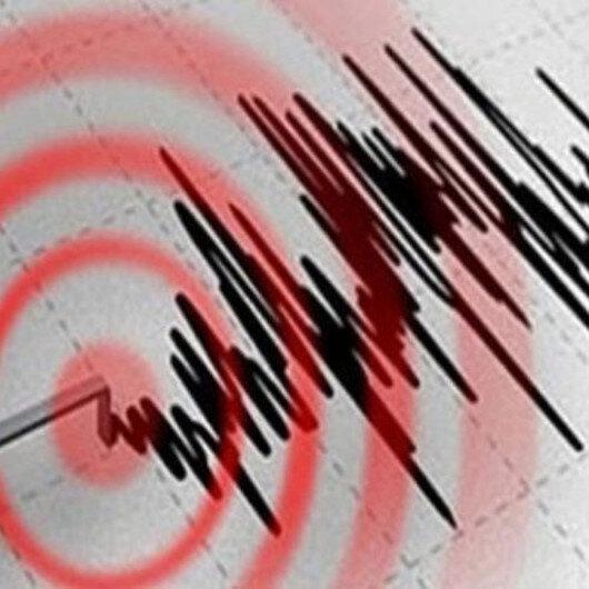 Malatya'da 3.9 büyüklüğünde deprem