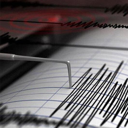 Malatya'da korkutan deprem: Deprem çevre illerde de hissedildi