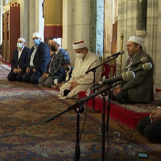 İstanbulun fethinin 568. yılı kapsamında Fatih Camiinde mevlit programı düzenlendi