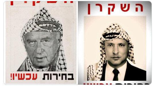 Aşırı sağcı siyasi lider Bennett, suikaste uğrayan eski İsrail Başbakanı Rabin'in fotoğrafıyla tehdit ediliyor.