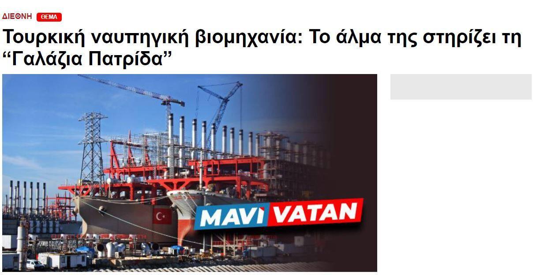 Yunan medyasında yer alan