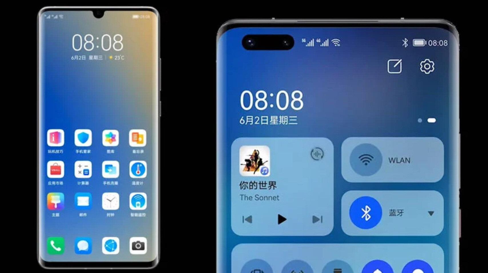 Huawei HarmonyOS, Android'den kişisel verilerin ya da uygulamaların aktarılması konusunda hiçbir sorun olmayacağını duyurdu.