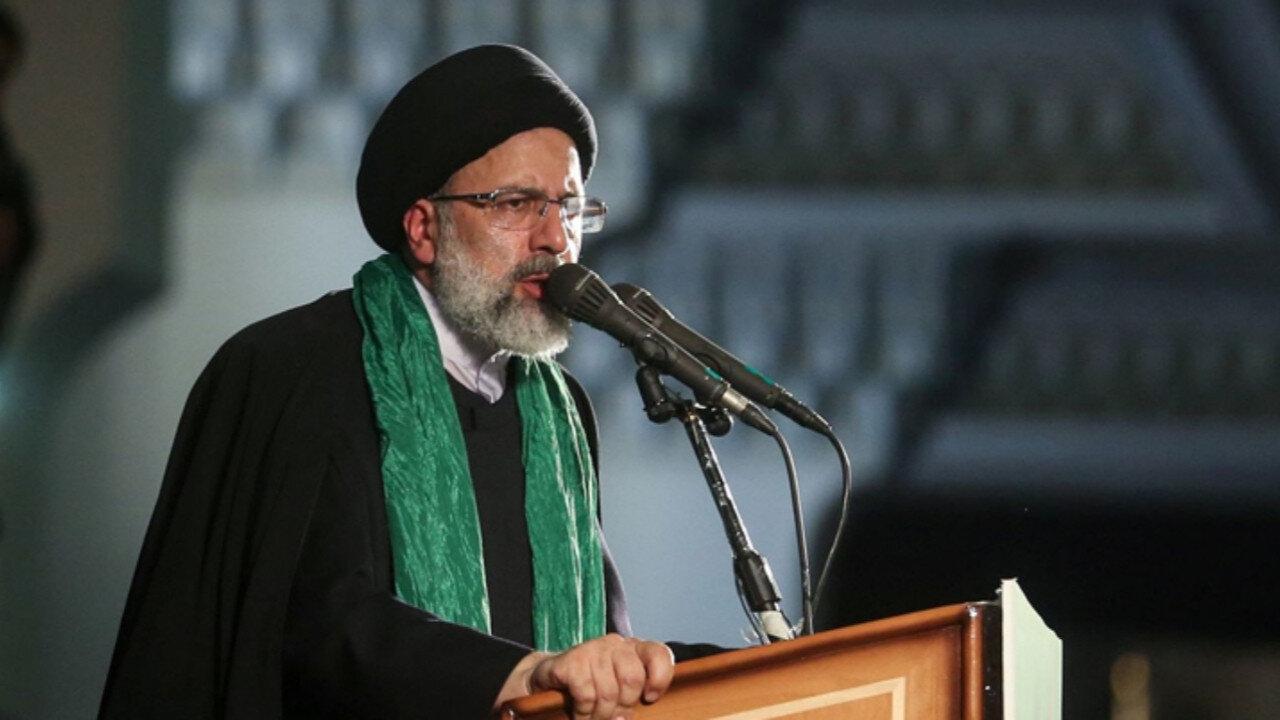 Yargı Erki Başkanı İbrahim Reisi