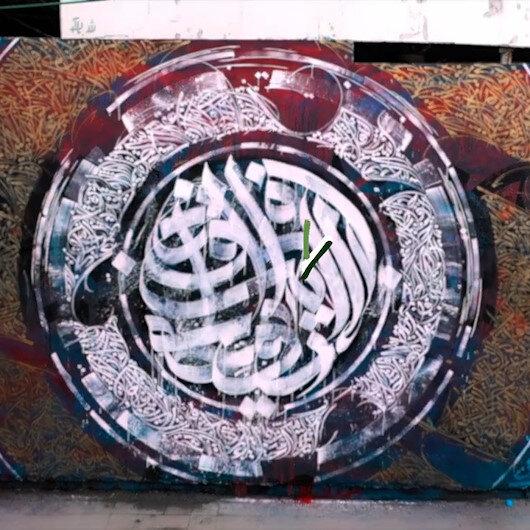 Filistinli grafiti sanatçısı Bilalden Gazzelilere destek