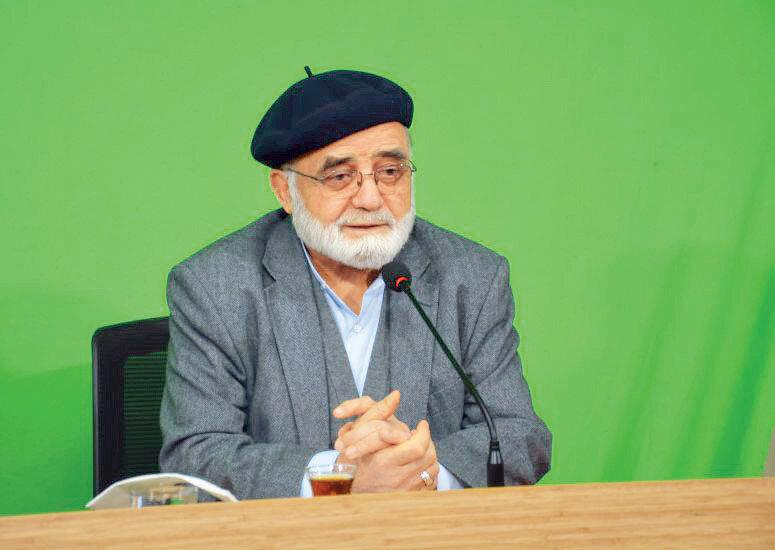Prof. Dr. İsmail Lütfi Çakan