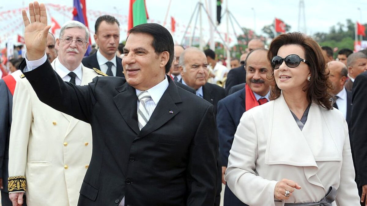 Zeynel Abidin Bin Ali.