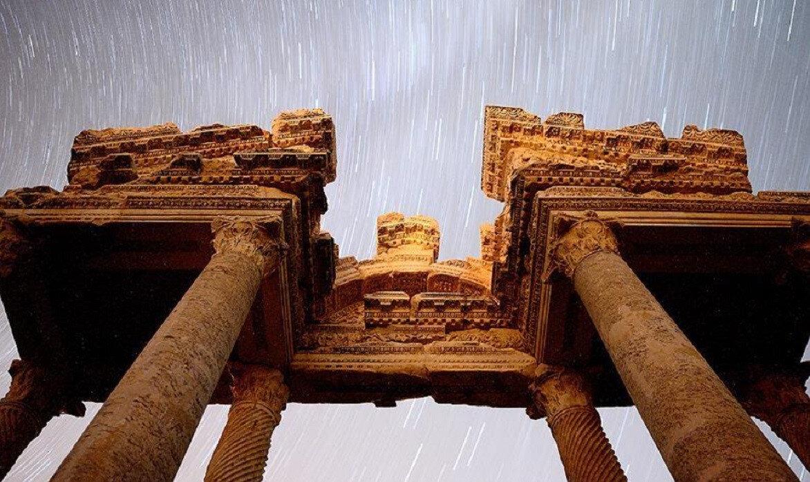 Afrodisyas Arkeolojik Alanı