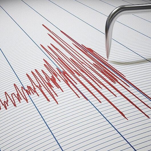 Osmaniye'de 4,2 büyüklüğünde deprem oldu