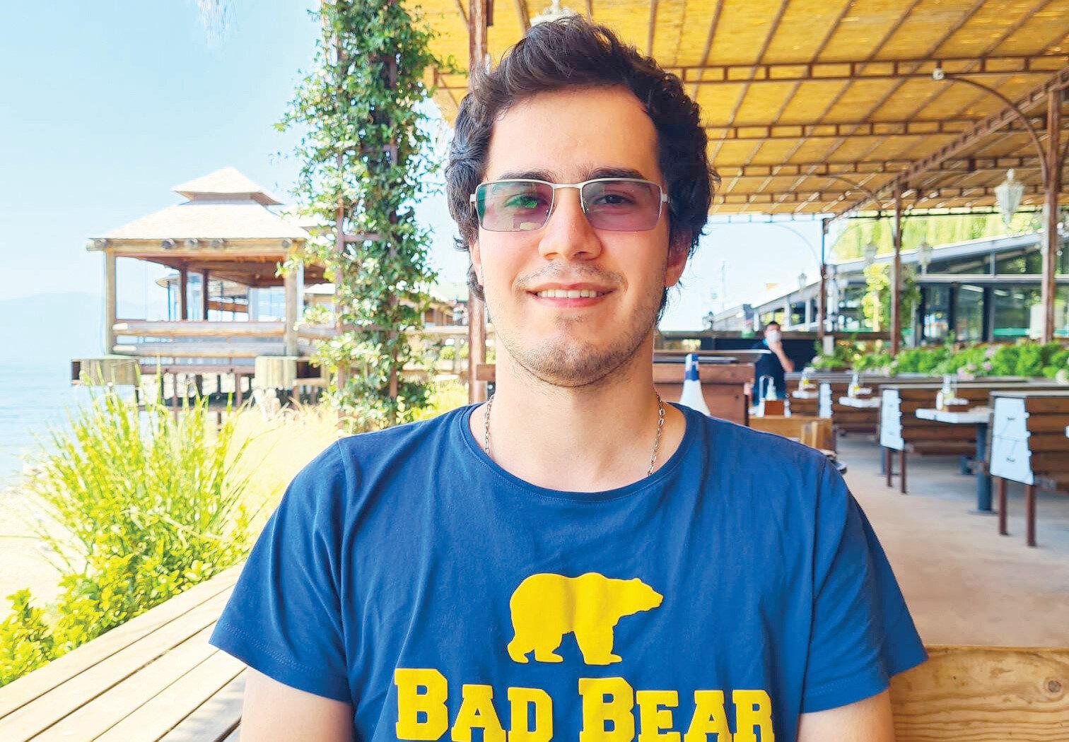 Ali Eren Çakıcılı