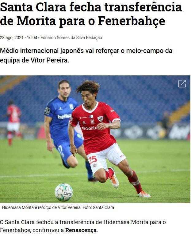 Portekiz basınında yer alan haber