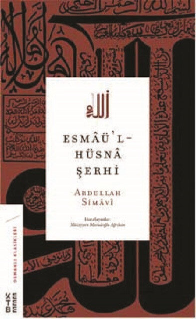 Abdullah Simavî'nin Esmâü'l-Hüsnâ Şerhi, Haz. Müzeyyen Muradoğlu Ağrıkan, Ketebe Yayınları, Şubat 2021, 226 sayfa