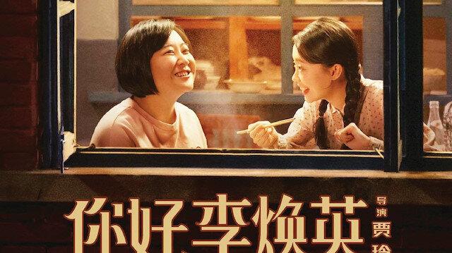 Çin, Hollywood'u sarsar mı?