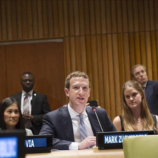 """تراجع أسهم شركة """"فيسبوك"""" 5.63 بالمئة"""