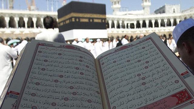 Kur'an'da kaç ayet var? Kur'an 6666 ayet mi?