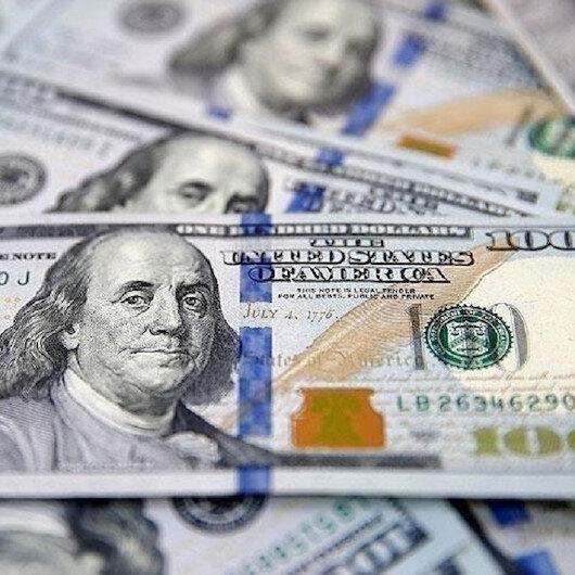 ارتفاع حيازة السندات الأمريكية إلى 7.55 تريليونات دولار