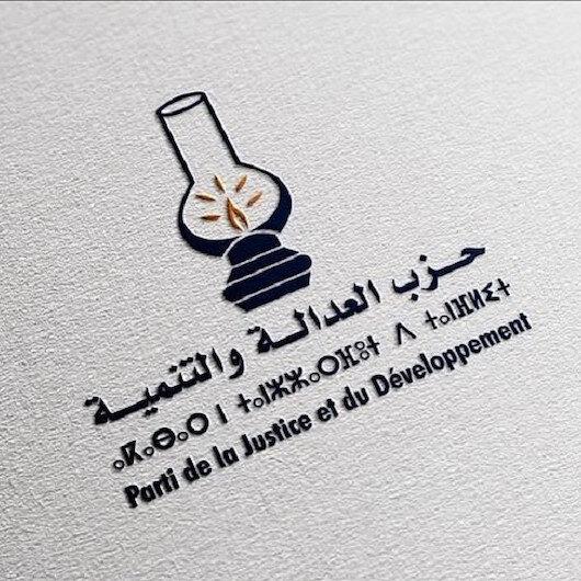 """المغرب.. """"العدالة والتنمية"""" يرفض إلزامية التلقيح ضد كورونا"""