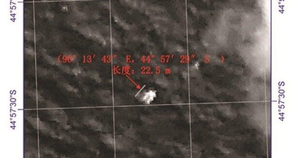 Uydu görüntüleri umutlandırdı