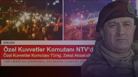 Командир Спецподразделения на NTV